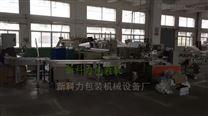 KL-500TS多功能型卷筒纸巾包装机