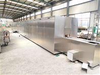 KL144S江西蜂窝陶瓷干燥微波设备