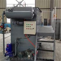 FL-QF-950m3/h河水净化一体化气浮机冲厕沉淀消毒