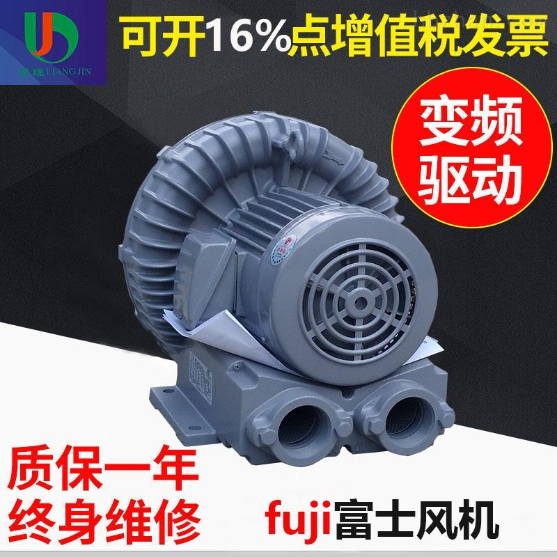 原装富士环形鼓风机 VFC608AF-S富士风机