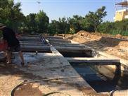 学校生活污水处理站升级维护改造