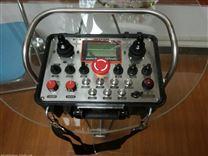 帝淮履带式装煤机遥控器技术设计说明