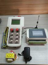 厂家南京帝淮石材开采机无线遥控器产品说明