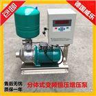 威乐变频恒压供水泵