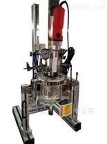 實驗室真空乳化機