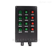 FZC-S A8D4氫氣處理控制室防爆防腐操作柱8鈕4燈