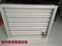 铝合金双层防雨防沙调节百叶窗LBC-S-FT