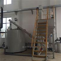 FL-HB-JY漏斗式石灰乳加药装配厂家供给商