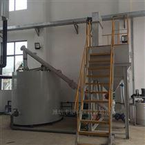 FL-HB-JY漏斗式石灰乳加药装置厂家供应商