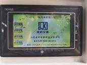 LK新型医疗废水治理设备