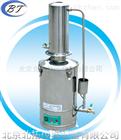 断水自控不锈钢蒸馏水器供应