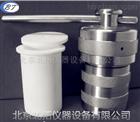 高压消解罐反应釜供应