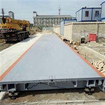 双流县八十吨scs系列数字地磅_汽车衡维修