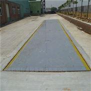 津南区150吨地磅报价,9米长150T数字汽车衡