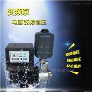 台湾三淼热水循环泵全自动电脑变频恒压