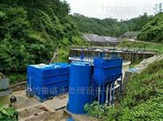 玻璃钢化粪池污水处理设备