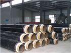 专业制作预制直埋保温管保温材料