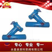 焊接式Y型過濾器