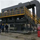 高碑店2万风量活性炭吸附+催化燃烧装置