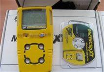 便携式多功能气体检测仪四合一报警仪BW