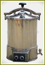 報價手提式優質煤電倆用滅菌鍋批發價格