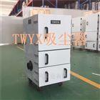 JC-750S机床工业除尘器