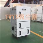 JC-1500S1500W金属加工磨床吸尘器