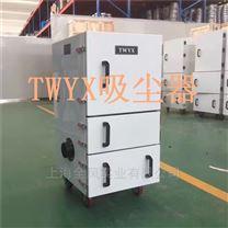 机床专用工业除尘器