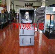 2200W工业集尘机