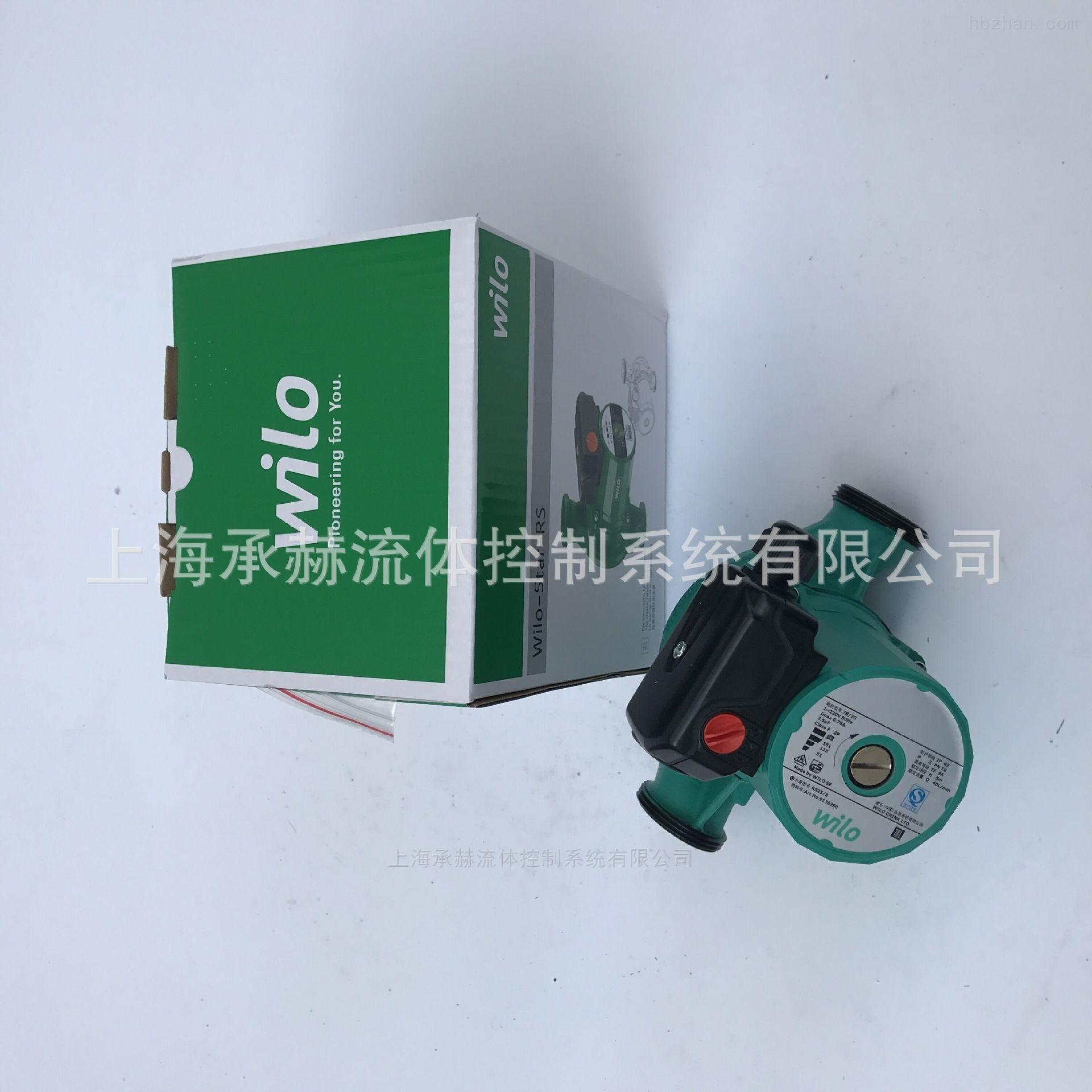 威乐热泵热水循环泵