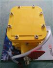 ZL1-A1B-I输送带纵向撕裂检测器