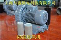 RB-1520-15kw高压风机 环形鼓风机