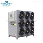 派沃空气能热泵烘干机 农产品高温除湿干燥