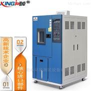 高低温试验箱厂家 可程式恒温恒湿测试箱