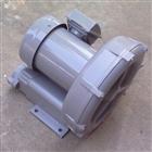 厂家直销环保设备低噪音高压富士鼓风机