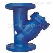 GL41HY型管道过滤器