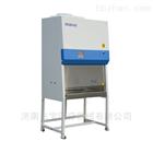 BSC-1100IIA2-X单人半排生物安全柜价格