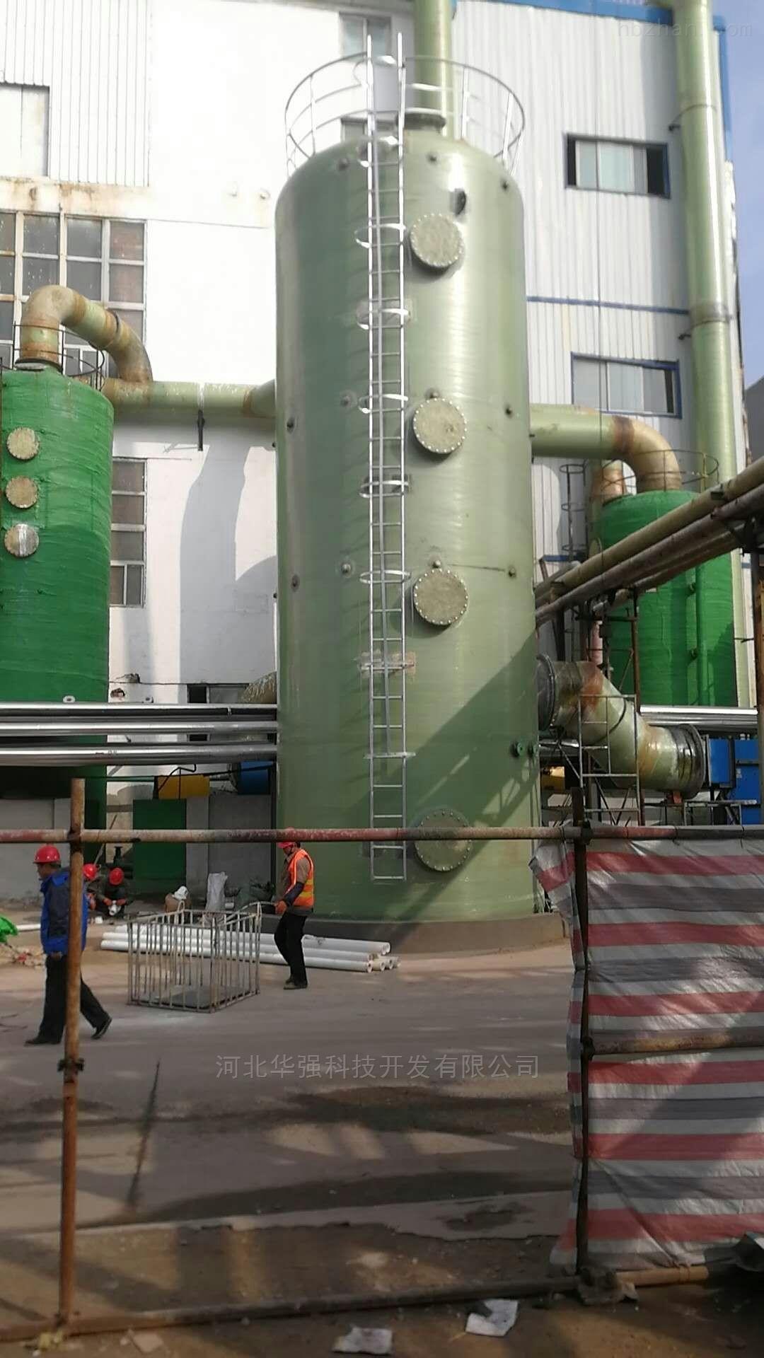 玻璃钢洗涤塔/废气吸收塔