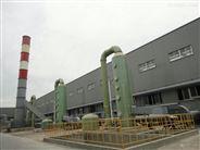 废气喷淋塔/尾气吸收装置