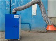 HSY可移动型焊接烟尘净化器