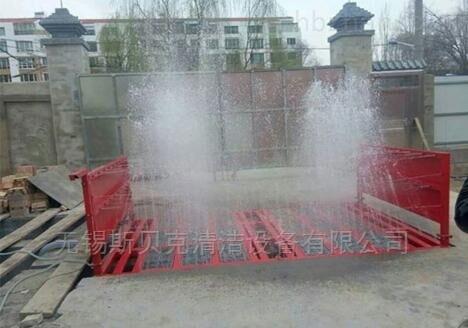 湖北荆州SBK-100建筑工地工程车辆清洗设备