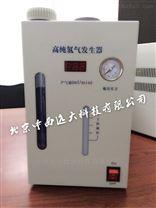 中西牌高純氫氣發生器報價