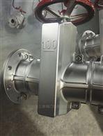GJ41X铝合金管夹阀
