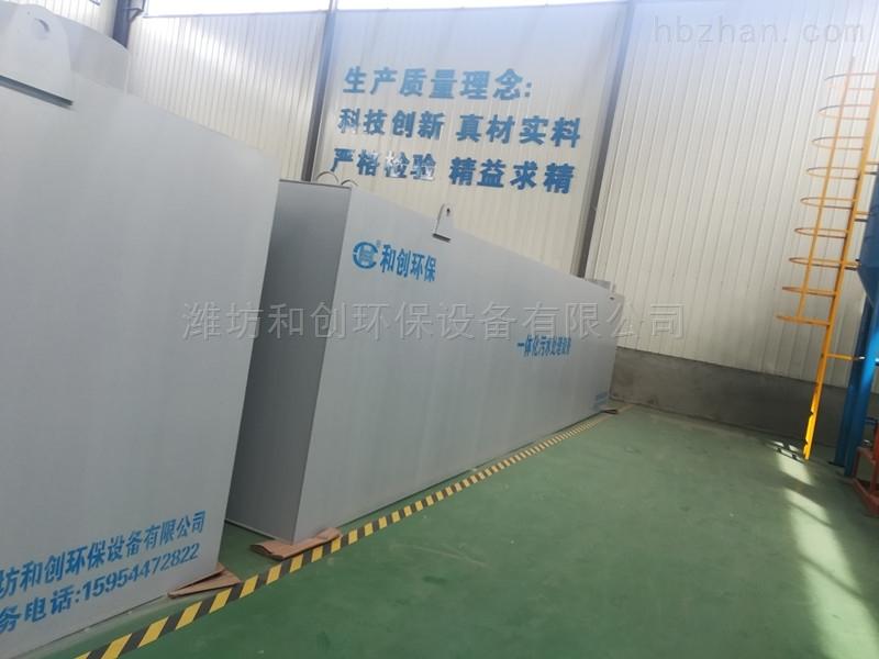 陕西一体化医院污水消毒处理设备价格