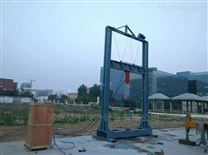 混凝土排水管内水压检测设备