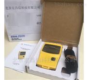 RDS-30 多用途辐射测量仪