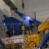 山西精蒸馏残渣危险废物处置公司