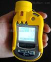 PGM-1860-华瑞 PGM-1860单一氯化氢气体检测仪