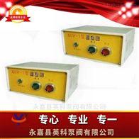 DCK-1型电磁式煤气安全阀控制器、JJLW-1型激动器