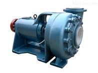 UHB-Z宙斯泵业烟气脱硫泵